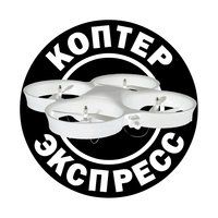 Copter Express