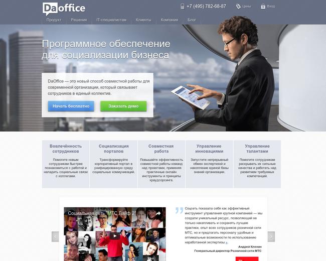 DaOffice
