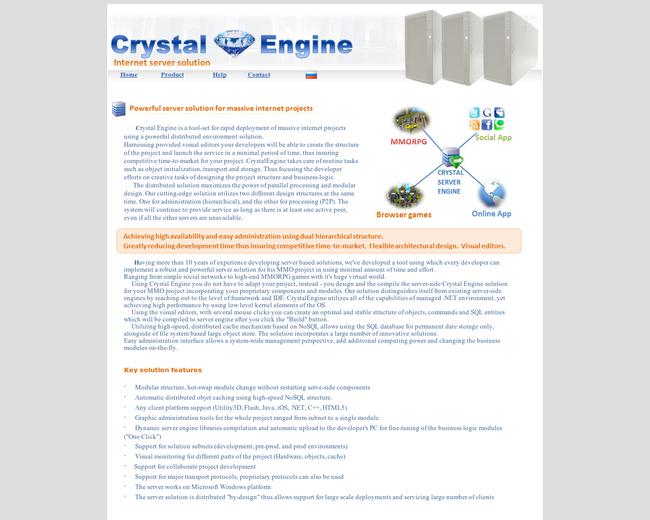 CrystalEngine