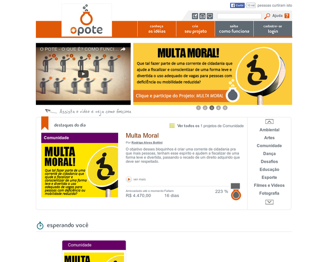 O Pote (Crowdfunding in Brazil)