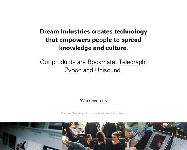 Dream Industries
