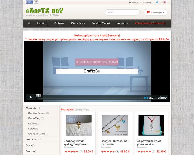 CraftzBay
