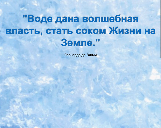ANYTECH LTD. Russia