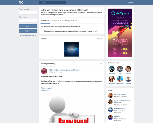 AdSpace Social
