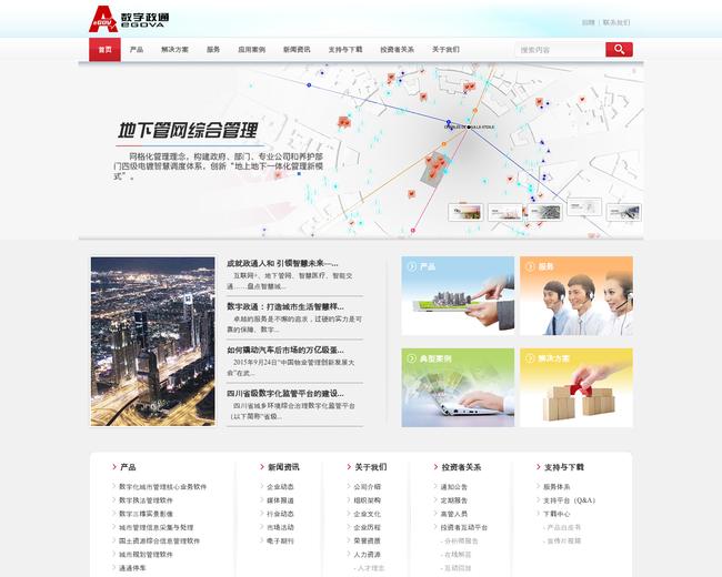 Beijing Digital orthodox Technology