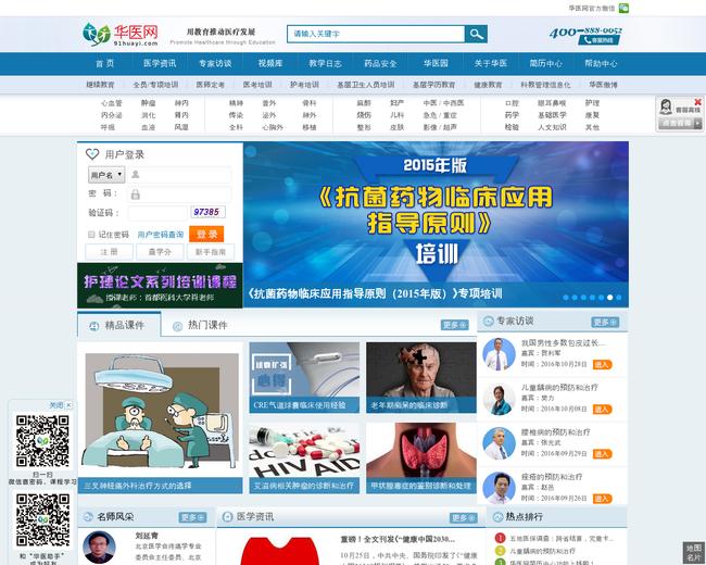 Beijing Zhijin Leye Education and Technology Co