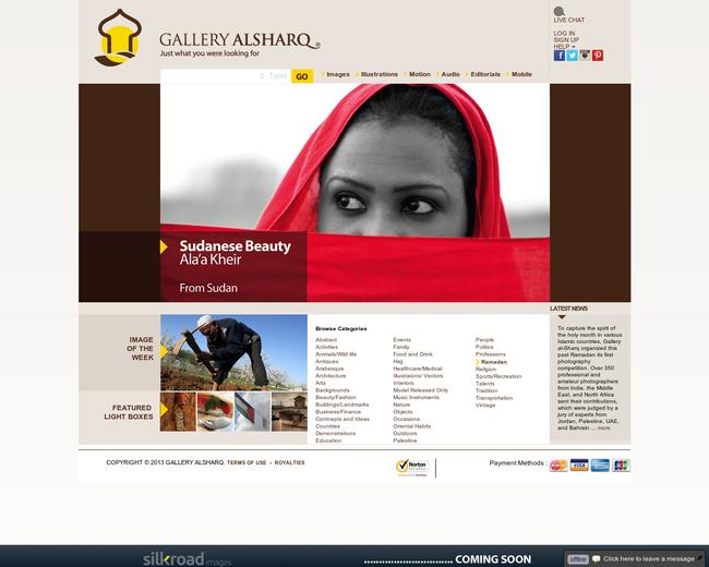 Gallery AlSharq
