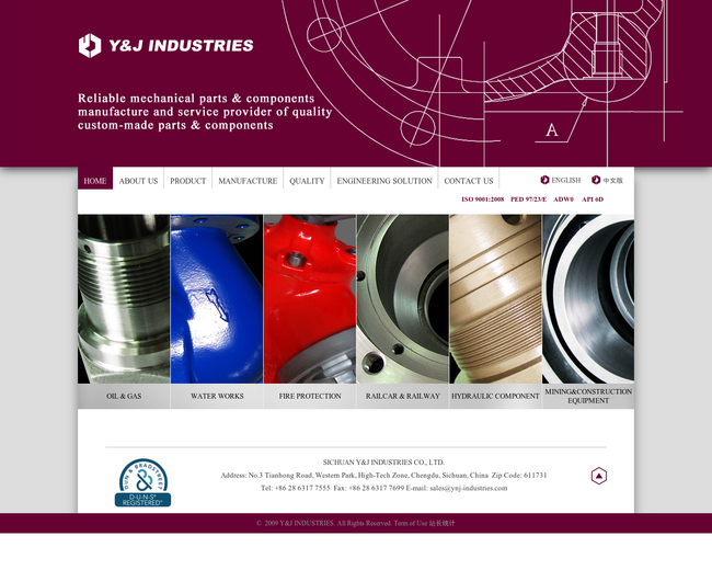 Y&J Industries