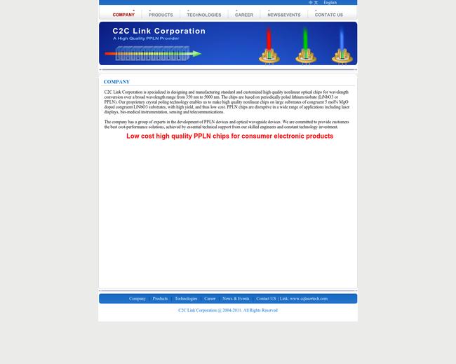 C2C Link