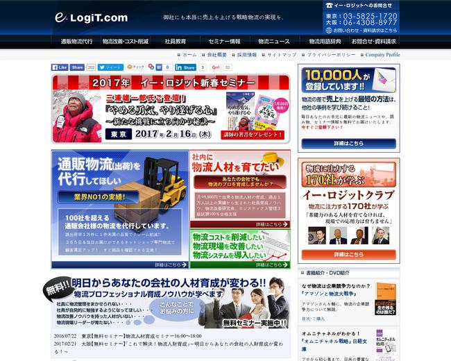 e-LogiT