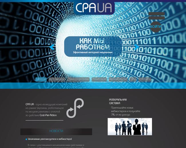 Affiliate network CPA UA