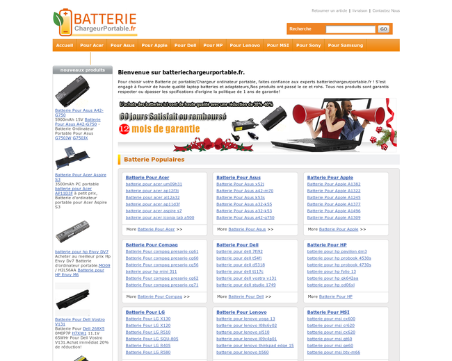 Batterie pour ordinateur portable