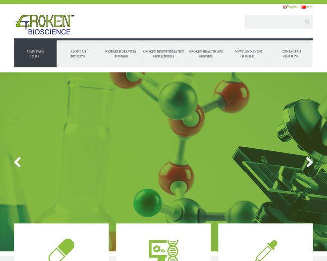 Groken Bioscience