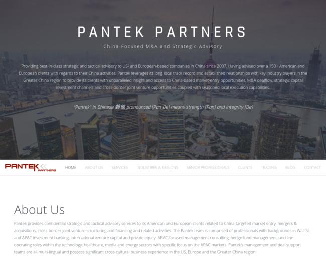 Pantek Partners