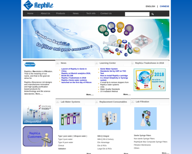 RephiLe Bioscience, Ltd.