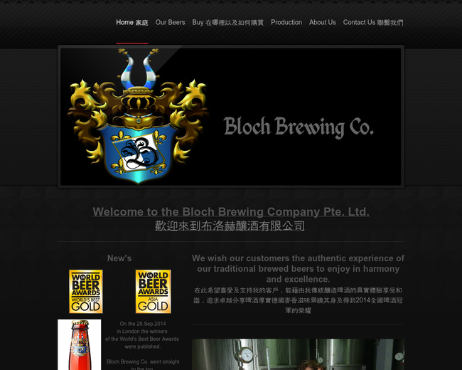 Bloch Brewing Company Pte.