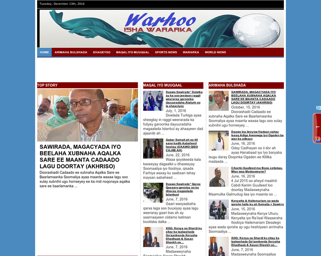 Warhoo