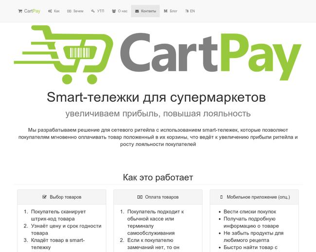 CartPay Co.