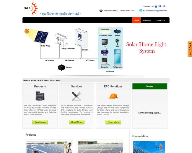 S&A Venture