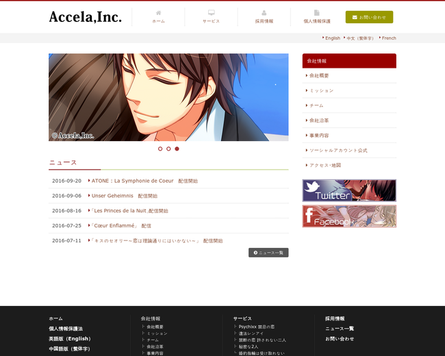 Search results for category chinese language on iterate studio accela fandeluxe Images