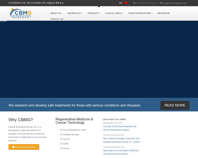 Cellular Biomedicine Group (CBMG)