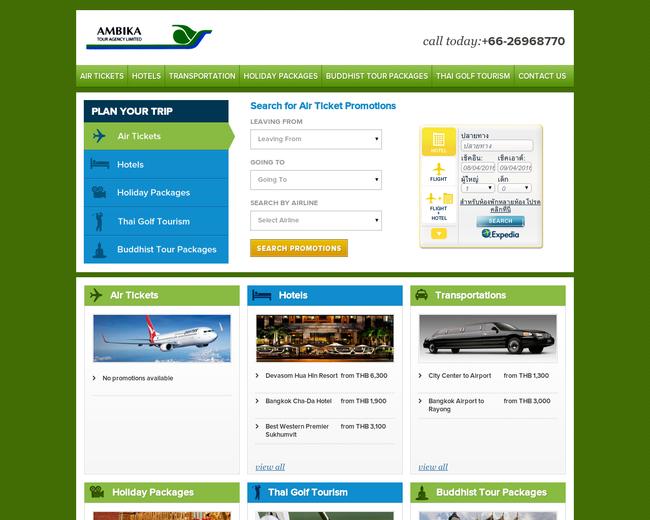 Ambika Tour Agency