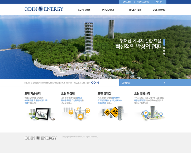ODIN ENERGY Co. Ltd,