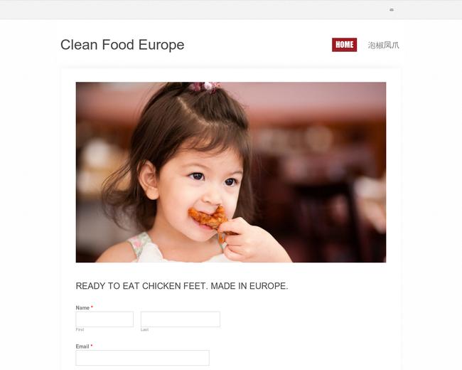 Clean Food Europe