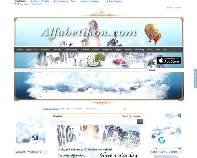 Alfabetikon.com