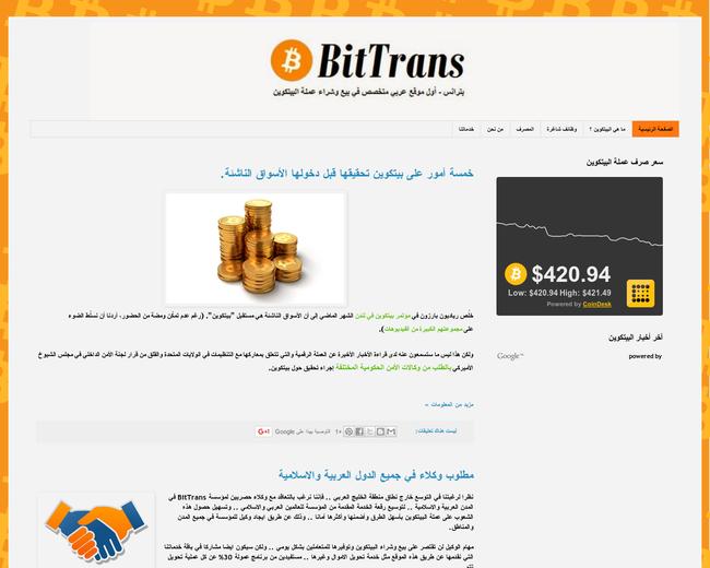 BitTrans
