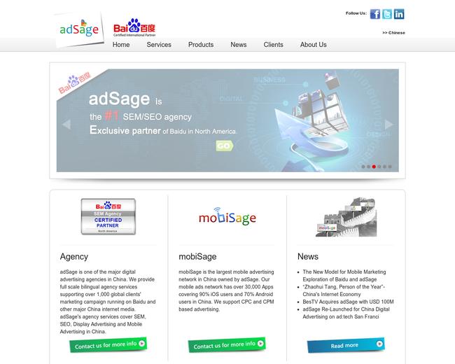 AdSageCorporation