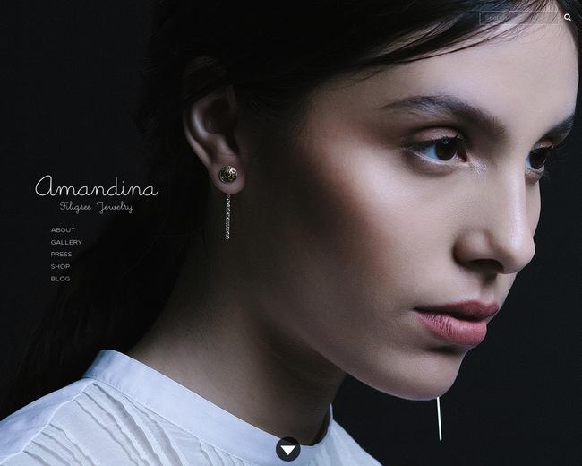 Amandina Jewelry