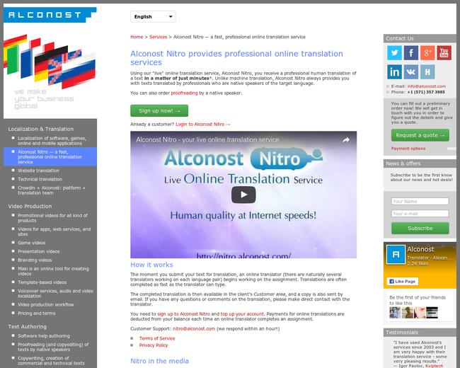 Alconost Nitro