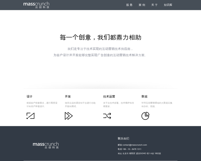 Search results for category chinese market on iterate studio fandeluxe Gallery