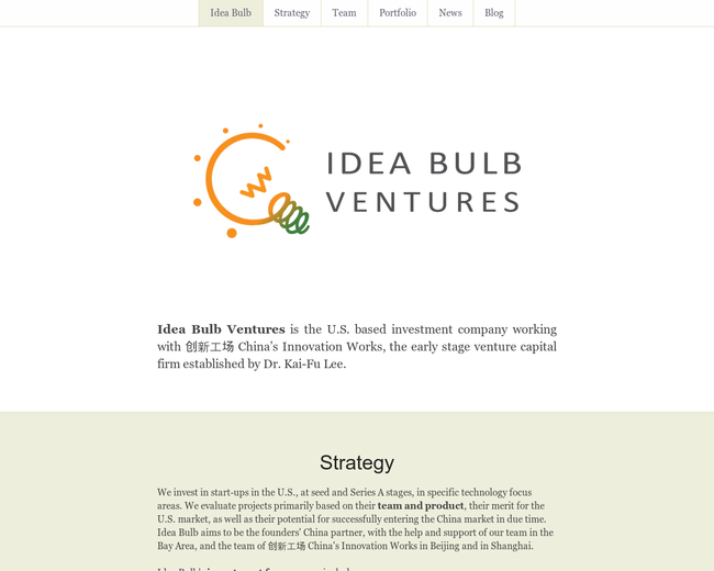 Search results for category early education on iterate studio idea bulb ventures fandeluxe Gallery