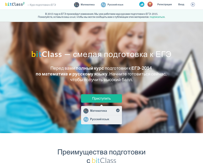 bitClass