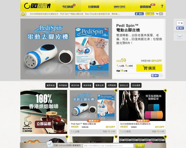 Search results for category online deals on iterate studio gobuya fandeluxe Images