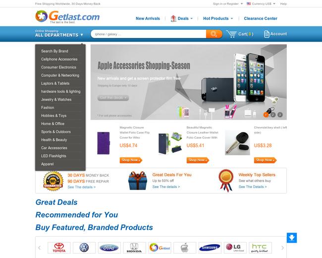 Retail Stealth Startup