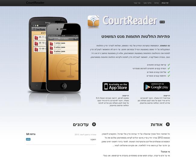 CourtReader