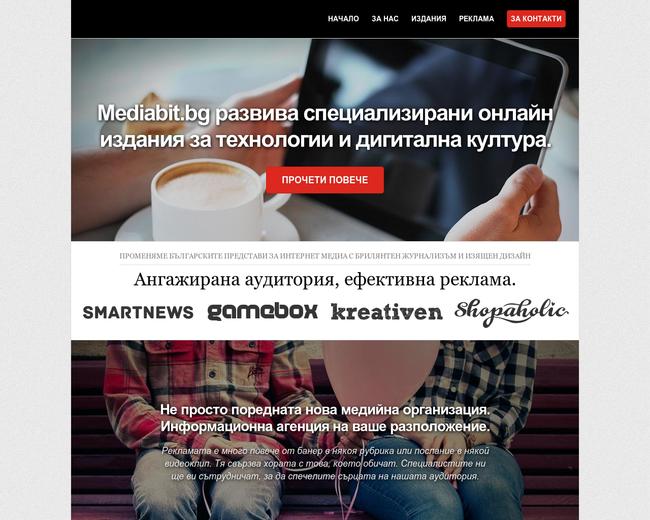 mediabit.bg